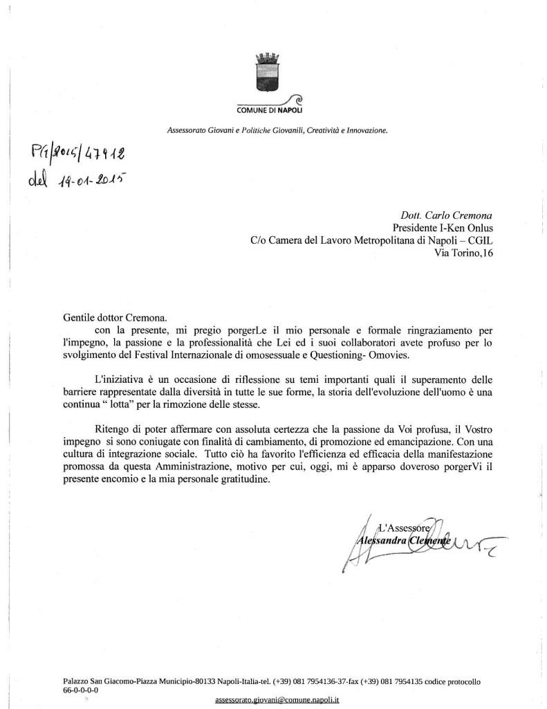 L'assessore del Comune di Napoli, Alessandra Clemente scrive un encomio ad i Ken per #OFF2014