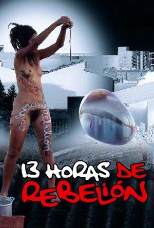 94-poster_EL DESERTOR (Subtitulada inglés)